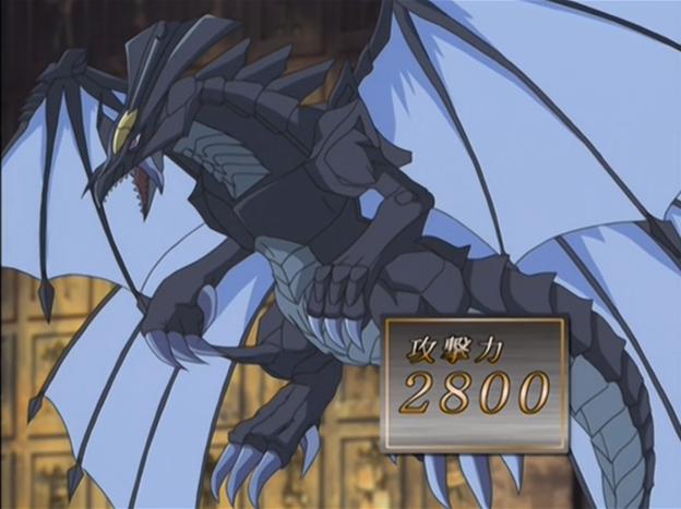 File:MirrorForceDragon-JP-Anime-DM-NC.png