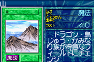 Mountain-GB8-JP-VG