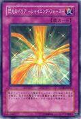 RadiantMirrorForce-FOTB-JP-SR