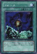 Riryoku-SD09-JP-C