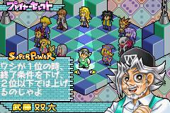 yu gi oh destiny board traveler