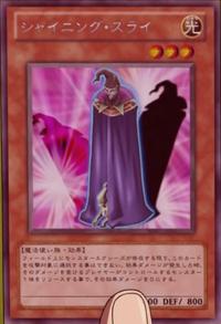 ShiningSly-JP-Anime-ZX