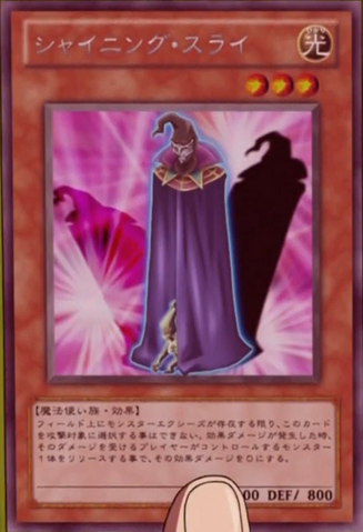 File:ShiningSly-JP-Anime-ZX.png