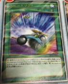 Speedlift-DBLE-JP-OP