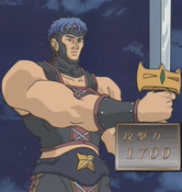WarriorDaiGrepher-JP-Anime-DM-NC