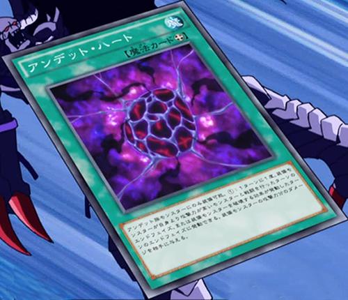 File:ZombieHeart-JP-Anime-AV.png
