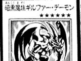 Chapter Card Galleries:Yu-Gi-Oh! R - Duel Round 008 (JP)