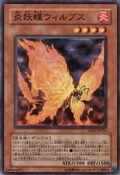 BlazewingButterfly-SD17-JP-C