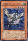 CrystalBeastSapphirePegasus-FOTB-JP-UtR