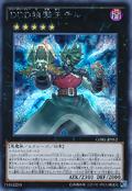 DDDMarksmanKingTell-CORE-JP-ScR