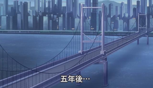 File:DenCity Bridge.png