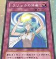 FrickasMediation-JP-Anime-DM.png