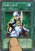 NoblemanofCrossout-JP-Anime-5D