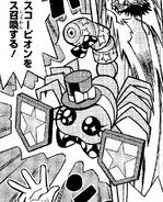 PerformapalKaleidoscorp-JP-Manga-DY-NC