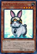 RescueRabbit-TRC1-JP-SR