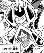 RocketWarrior-JP-Manga-R-NC