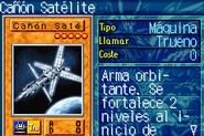 SatelliteCannon-ROD-SP-VG
