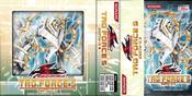 ShadeofLight-Booster-TF05