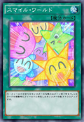 SmileWorld-JP-Anime-AV
