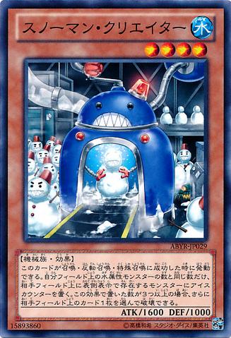 File:SnowmanCreator-ABYR-JP-C.png