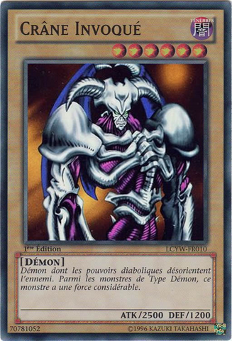 File:SummonedSkull-LCYW-FR-SR-1E.png