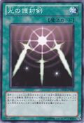 SwordsofRevealingLight-DB12-JP-C