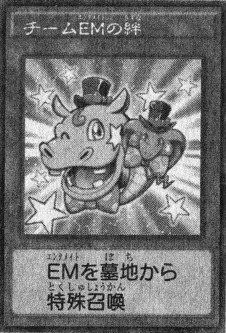 File:TeamPerformapalsBonds-JP-Manga-DY.png
