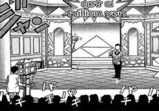 YGO-042 Get a Million Yen
