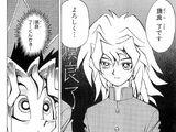 Yu-Gi-Oh! - Duel 050