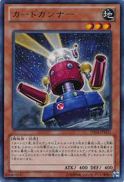 CardTrooper-DS14-JP-UR