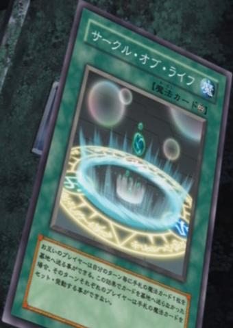 File:CircleofLife-JP-Anime-5D.png