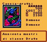 DragonSeeker-DDS-IT-VG