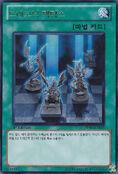 DragonicTactics-PP05-KR-UR-1E