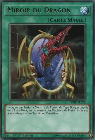 File:DragonsMirror-DPRP-FR-R-1E.png