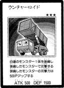 LauncherRoid-JP-Manga-GX