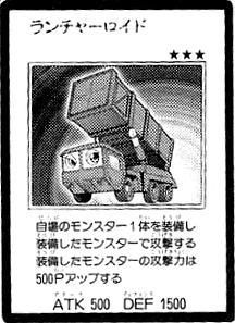 File:LauncherRoid-JP-Manga-GX.png