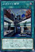 MegaroidCity-DP18-JP-SR