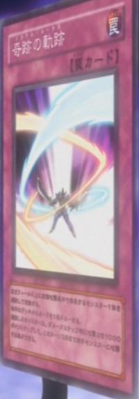 MiracleLocus-JP-Anime-5D