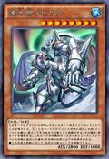 MobiustheMegaMonarch-JP-Anime-AV