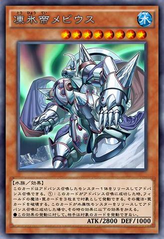 File:MobiustheMegaMonarch-JP-Anime-AV.png
