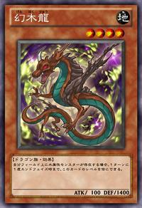 MythicTreeDragon-JP-Anime-ZX