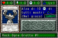 File:RockOgreGrotto1-DDM-IT-VG.png