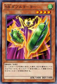 SpeedroidDoubleYoyo-JP-Anime-AV