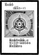 TrapCharm-JP-Manga-DM