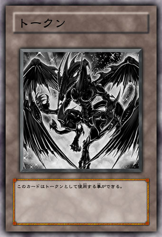 File:WaltzToken-JP-Anime-5D.png