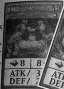 AbyssActorFunkyComedian-JP-Manga-DY