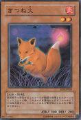 FoxFire-RDS-JP-C