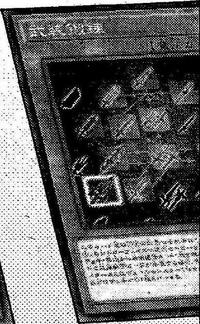 Gearbreed-JP-Manga-OS