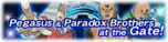 MaximillionPegasusParadoxBrothersGate-Banner