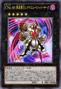 NumberC80RequieminBerserk-JP-Anime-ZX